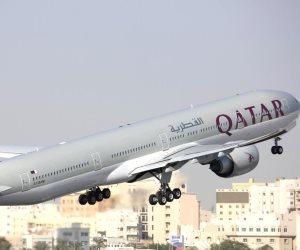 طيران قطر يطرد موظفيه