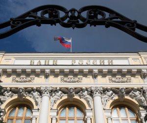 موسكو تخفض سعر الفائدة الرئيسي بواقع 0.5 % إلى 8.5%