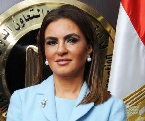 سحر نصر: مصر تتوقع استلام الشريحة الثالثة من قرضي البنك الدولي و«التنمية الإفريقي» بـ1.5 مليار دولار