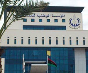 افتتاح مكتب مؤسسة النفط الليبية في أمريكا