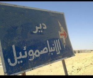 «تنسيقية الأحزاب» تنعي شهداء حادث دير الأنبا صموئيل: نقف جميعا في وجه الإرهاب