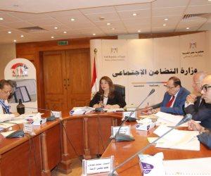 غادة والي ترأس اجتماع مجلس أمناء المؤسسة القومية لتنمية الأسرة والمجتمع