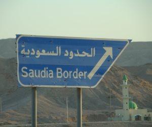 السعودية خالية من القطريين بعد انتهاء مهلة الـ14 يوما