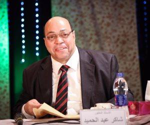 وزير الثقافة الأسبق: رفض مصافحة تلاميذ ابتدائي نائبة المحافظ نذير خطر