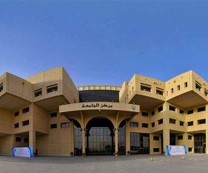 جامعة الملك سعود: الانتقال السلس لولاية العهد عكس قوة القيادة السعودية