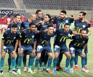 إف سي مصر يحقق المفاجأة ويطيح بإنبي من كأس مصر (فيديو)