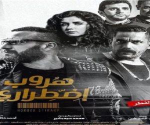 فيلم احمد السقا الجديد صوت الأمة