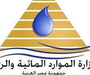 أسبوع القاهرة الثاني للمياه.. منصة دولية لمناقشة تحديات ندرة المياه وبحث سبل المواجهة