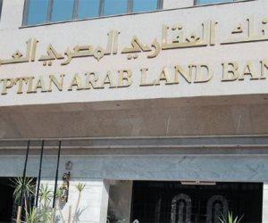 رئيس البنك العقاري المصري العربي: ندرس المشاركة في قرض الكهرباء بقيمة 100 مليون جنيه