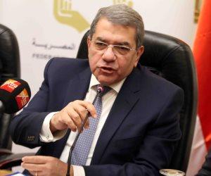"""وزير المالية يلتقي عددًا من المستثمرين ببنك """"جي بي مورجان"""""""