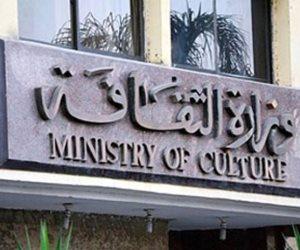 رواتب الموظفين تلتهم 90% من ميزانية وزارة الثقافة.. ماذا عن الأنشطة؟