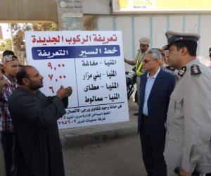 جولة تفقدية لمدير أمن المنيا بمحطات الوقود والمواقف والمطرانيات