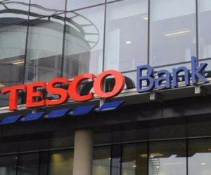 400 مليار دولار غرامات مخالفات البنوك في أوروبا وأمريكا