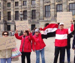 الجالية المصرية بهولندا تتظاهر أمام القصر الملكي ضد قطر