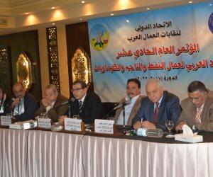 غدا.. مؤتمر صحفي للاتحاد العربي لعمال النفط