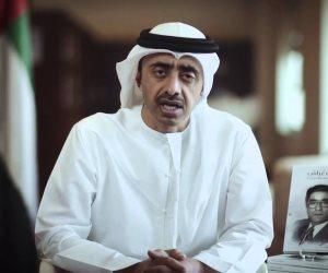 وزير خارجية الإمارات: علينا إخلاء هذه المنطقة من التخريب والتدمير
