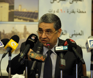 وزير الكهرباء يشارك فى المؤتمر الدولي الثالث للتبريد والتكييف