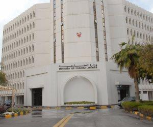 البحرين: نأسف لما ورد فى تقرير الخارجية الأمريكية حول حقوق الإنسان