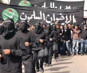"""أموال جماعة الاخوان الإرهابية بين قانونى """"التحفظ على الأموال"""" و""""الكيانات الإرهابية"""""""