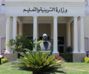 """تعليم القاهرة لـ""""أولياء الأمور"""": لا زيادة في عدد ساعات اليوم الدراسي (مستند)"""