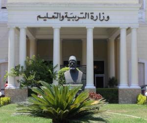 المقررات في المطابع.. التعليم تنتهي من مراجعة وإسناد مناهج «الترم الثاني»