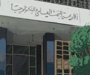 البحث العلمي تساعد نظيرتها الليبية لإنشاء مرصد العلوم والتكنولوجيا
