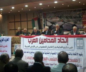«المحامين العرب» يهنئ الشعب العراقي بتحرير الموصل من براثن «داعش»