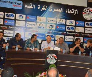 اتحاد الكرة: لا تأجيل لمباراة القمة ونطالب بالتهدئة وعدم إشعال الفتنة
