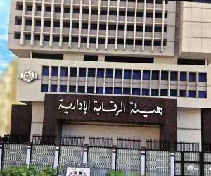 نشاط الرقابة الإدارية في 3 أيام.. القبض على مدير مشتريات النصر للتعدين الأبرز