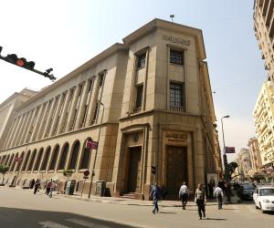 رسيما.. البنك المركزى يعدل مواعيد العمل بالبنوك لتصبح من 8:30 صباحًا لـ 2 ظهرا