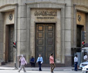 لماذا استمر خفض البنك المركزي «الفائدة» للمرة الـثالثة؟