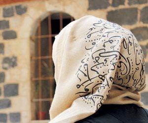 هل يجوز للمرأة التخلى عن الحجاب في حالة تعرضها للضرر بسببه؟