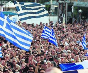اليونان تتقدم بالهدف الأول أمام منتخب مصر (فيديو)
