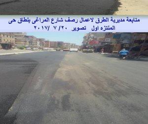 رصف طريق طوخ دلكه_ عزبة قاسم بتكلفة مليون جنيه في المنوفية