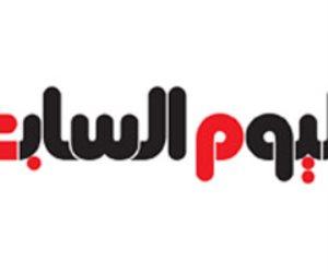 شركات كبرى ورجال أعمال يدعمون مبادرة  اليوم السابع «ادعم الجيش الأبيض»