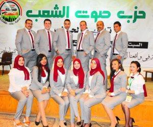 «كونفرنس تيم »  فريق شبابي يحلم  أعضاءه بتنظيم  زيارة السيسى لمحافظة بني سويف (صور)