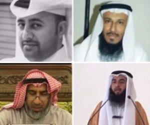 البرلمان البحرينى: إعداد ملف أمام  الجنائية الدولية يتضمن أشكال الدعم القطري للإرهاب