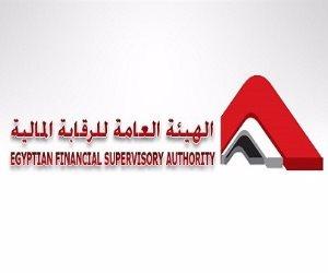 الهيئة العامة للرقابة المالية تعدل مسماها باللغة الإنجليزية