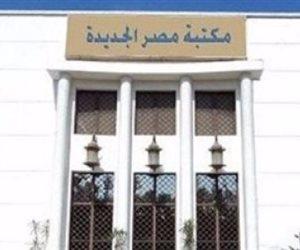 مكتبة مصر الجديدة تحتفل بيوم اليتيم بحضور أكثر من 300 طفل