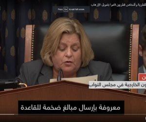 عضو «الشئون الخارجية» بالنواب الأمريكي: الحكومة القطرية تمول القاعدة وحماس وداعش