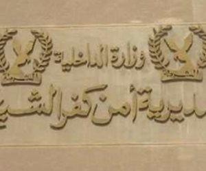 نكشف حقيقة واقعة تعدي أهالي بكفر الشيخ على شاب بالضرب
