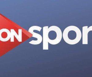بث مباشر.. ON SPORT تخصص تغطية خاصة لمباراة مصر وأوغندا حصريا