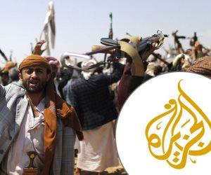 التاريخ الأسود لقناة الجزيرة: الدفاع عن الإرهاب.. وإضفاء الشرعية على التخريب والعنف