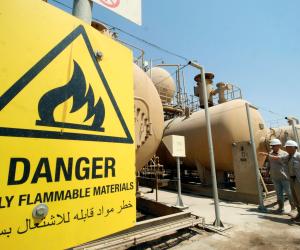 وزارة النفط العراقية: العراق يبدأ زيادة طاقة مصفاة جنوبية 70 ألف