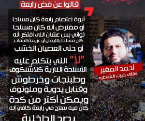 اللواء محمد نور الدين: قيادات الجماعة الإرهابية تاجروا بالدم في اعتصام رابعة المسلح