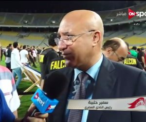 مجلس المصرى يهدد بالإستقالة حال رفض إقامة مبارياته على ملعبه