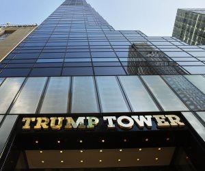 «برج ترامب» ينتهك الدستور الأمريكي في غياب «الكونجرس»