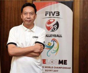 مدرب الصين:  أول فوز فى مونديال كرة الطائرة على حساب تركيا له مذاق خاص