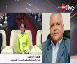 """وليد عزب لـ""""ON Live"""":مشاركة مصر فى القمة العربية الصينية يهدف للتسويق للمنتجات المصرية بالخارج"""