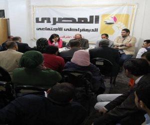 «حارسة الأرض» ندوة «المصري الديمقراطي» بالتعاون مع اتحاد المرأة الفلسطينية غدا